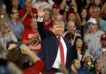 Watch LIVE Stream: Donald Trump Speaking At Terre Haute, Indiana, Rally
