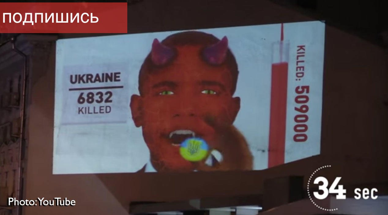 Devil In The Skies: Moscow Projects 'Murderous' Obama On Buildings