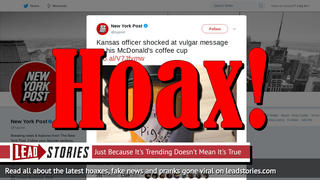 Fake News: Kansas Officer Did NOT Find Vulgar Message On His McDonald's Coffee Cup
