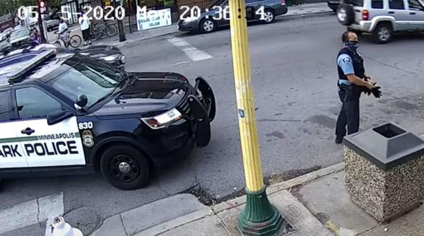 policecar830.jpeg