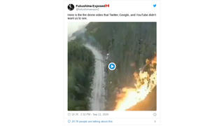 Fact Check: This Video Does NOT Show A 'Fire Drone' And Has NOT Been Blocked By Social Media Platforms