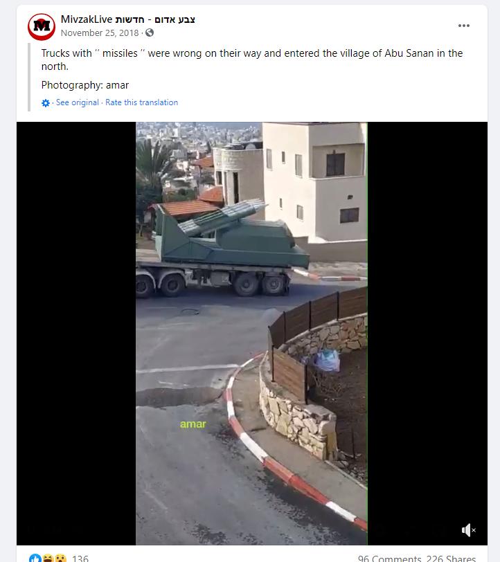 FB original israel missiles video.PNG