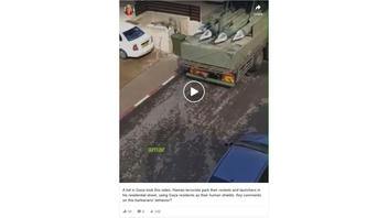 Fact Check: This Video Does NOT Show Hamas Rocket Launchers Passing Through Gaza Neighborhood