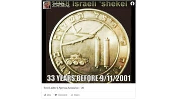 Fact Check: 1967 Medallion Is NOT An Israeli Shekel And Did NOT Predict 9/11 Attack On USA