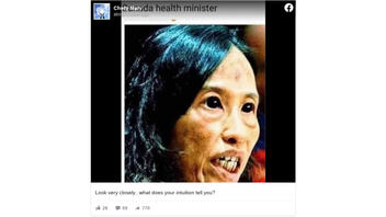 Fact Check: Some Circulating Photos of Public Health Officers Are NOT The Original Version -- Photo Manipulations Carry Message