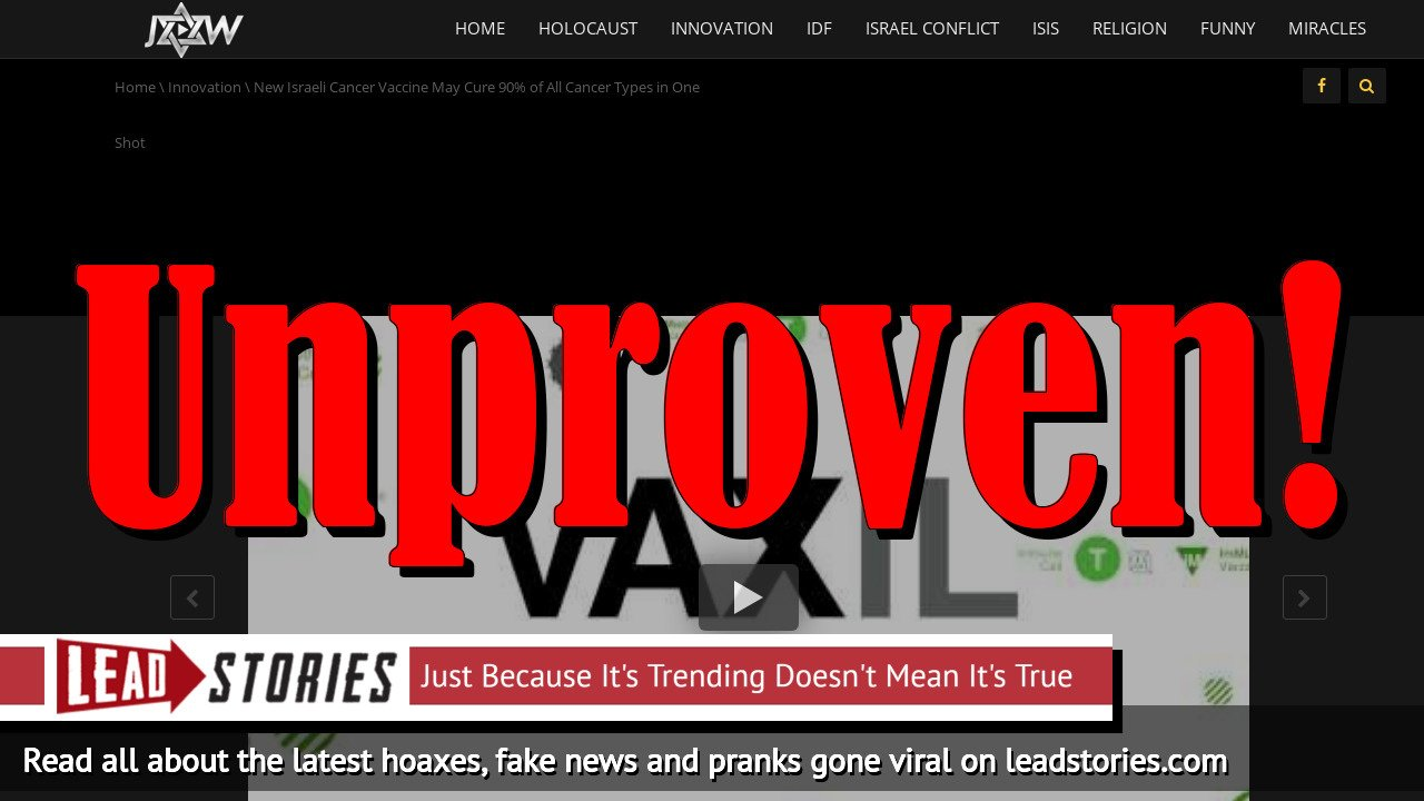 Fake News: NOT New Israeli Cancer Vaccine May NOT Cure 90% of All