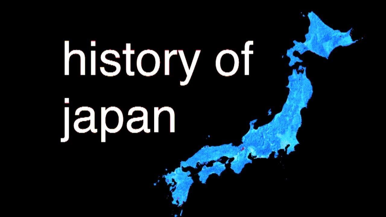 Trending Video: History of Japan